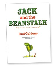 Jack and the Beanstalk title page by Paul Galdone